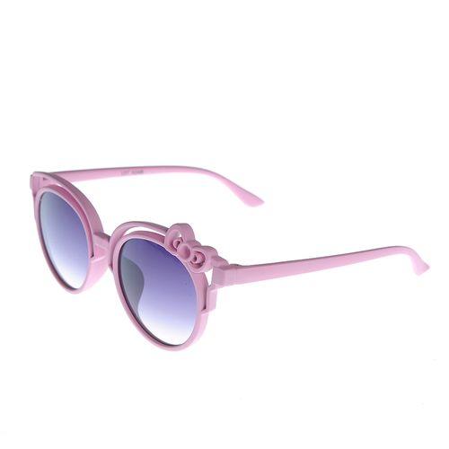 Ochelari chic cu rame roz