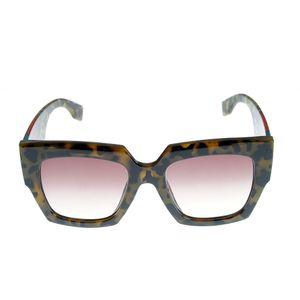 Ochelari de soare cu model animal print