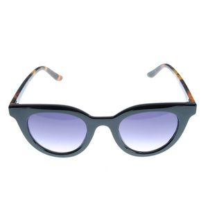Ochelari de soare cu brate animal print