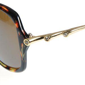 Ochelari de soare cu rama animal print