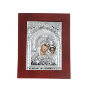 Icoana Fecioara Maria si pruncul Iisus 15x18 cm